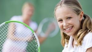 Спортивные школы для детей