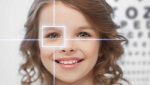 Ангиопатия сетчатки глаза у ребенка